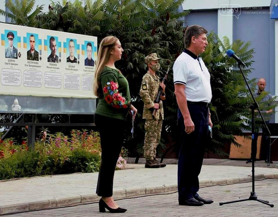У Новомосковську вшанували пам'ять загиблих в «іловайському котлі» земляків, фото-4