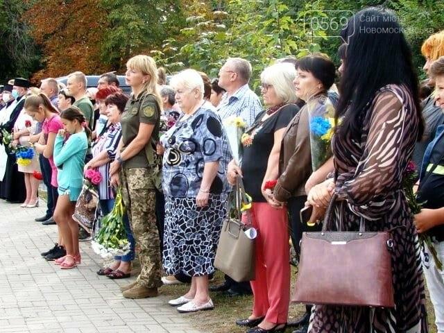 У Новомосковську вшанували пам'ять загиблих в «іловайському котлі» земляків, фото-2
