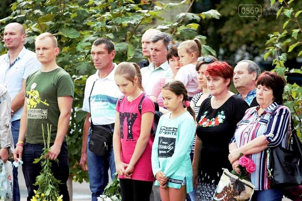 У Новомосковську вшанували пам'ять загиблих в «іловайському котлі» земляків, фото-6