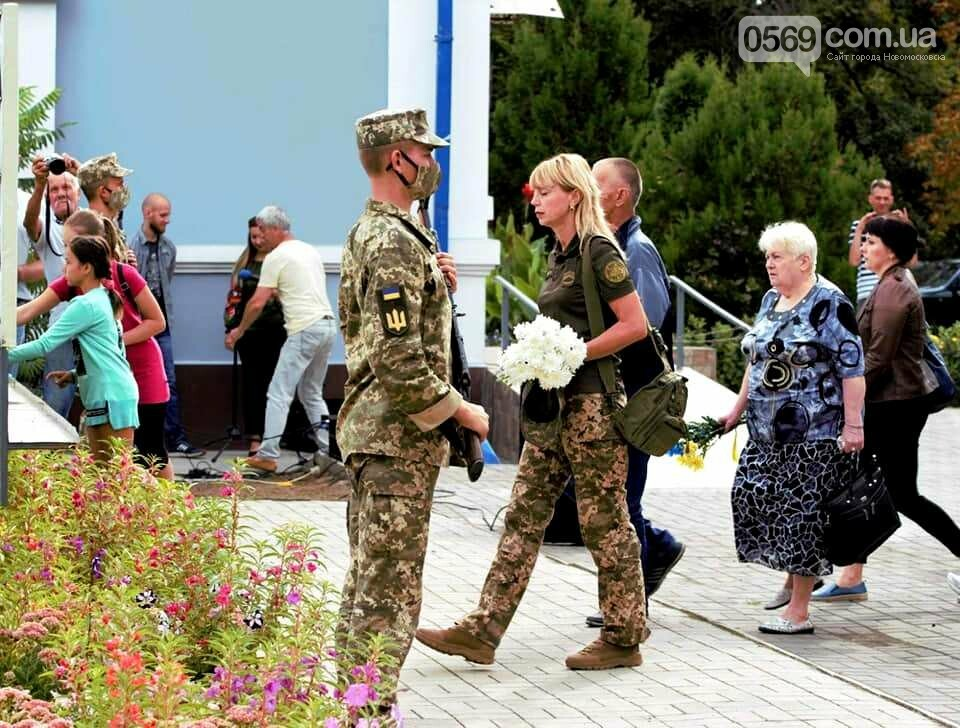 У Новомосковську вшанували пам'ять загиблих в «іловайському котлі» земляків, фото-5