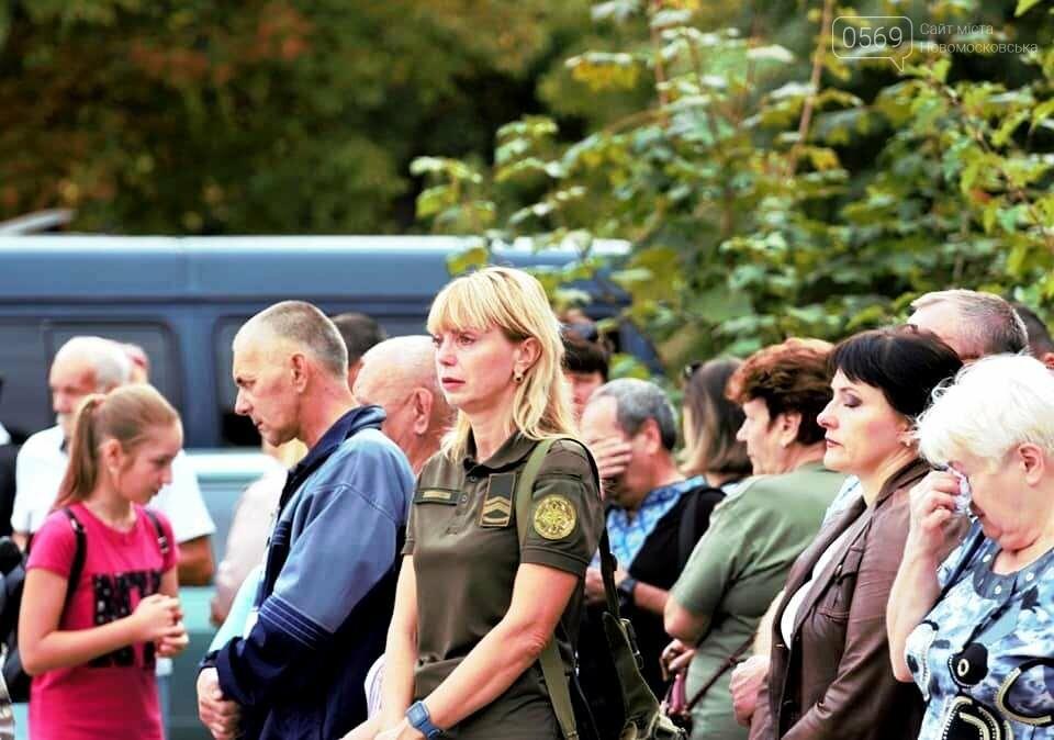 У Новомосковську вшанували пам'ять загиблих в «іловайському котлі» земляків, фото-10