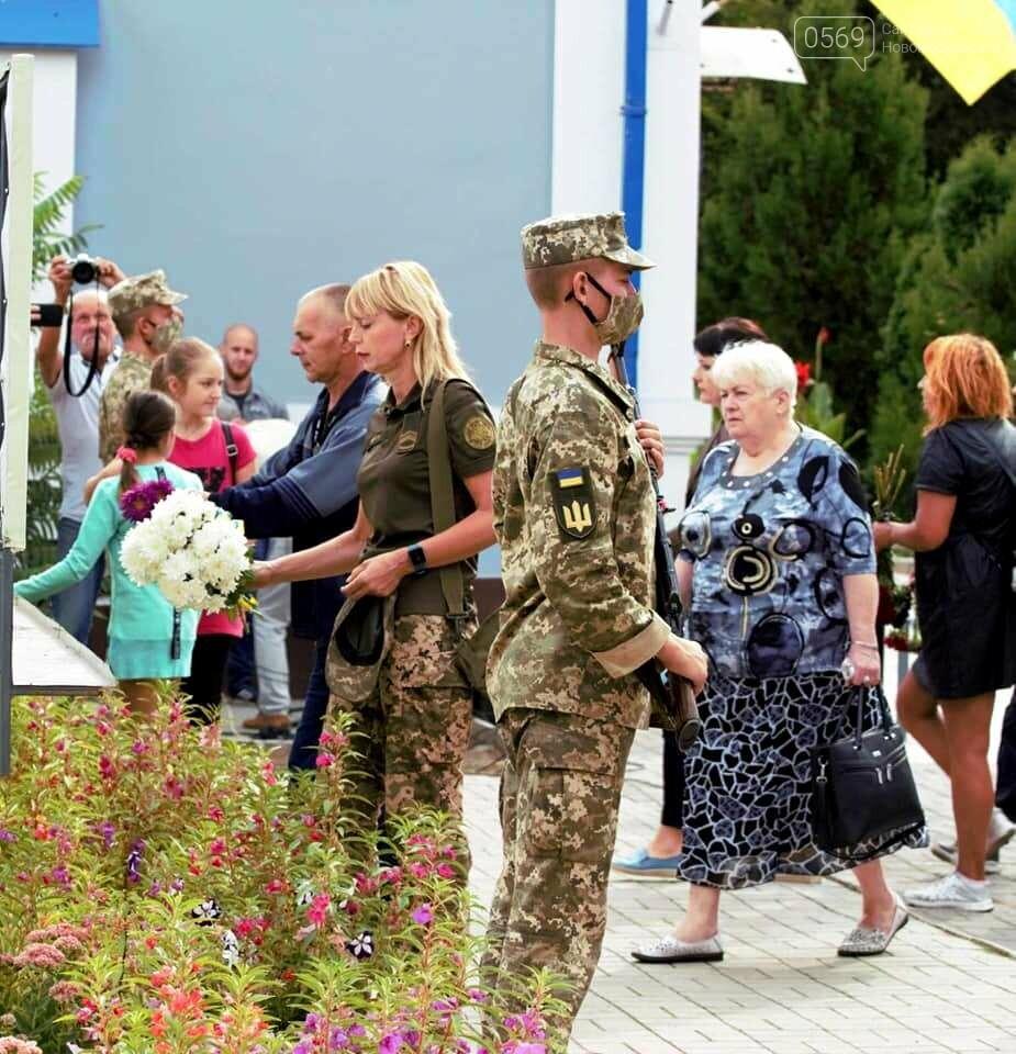 У Новомосковську вшанували пам'ять загиблих в «іловайському котлі» земляків, фото-9