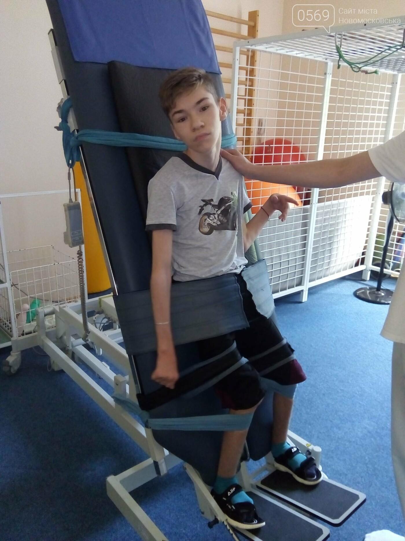 У Новомосковську потребує коштів на  лікування 16-річний хлопець з ДЦП: ДОПОМОЖЕМО, фото-1