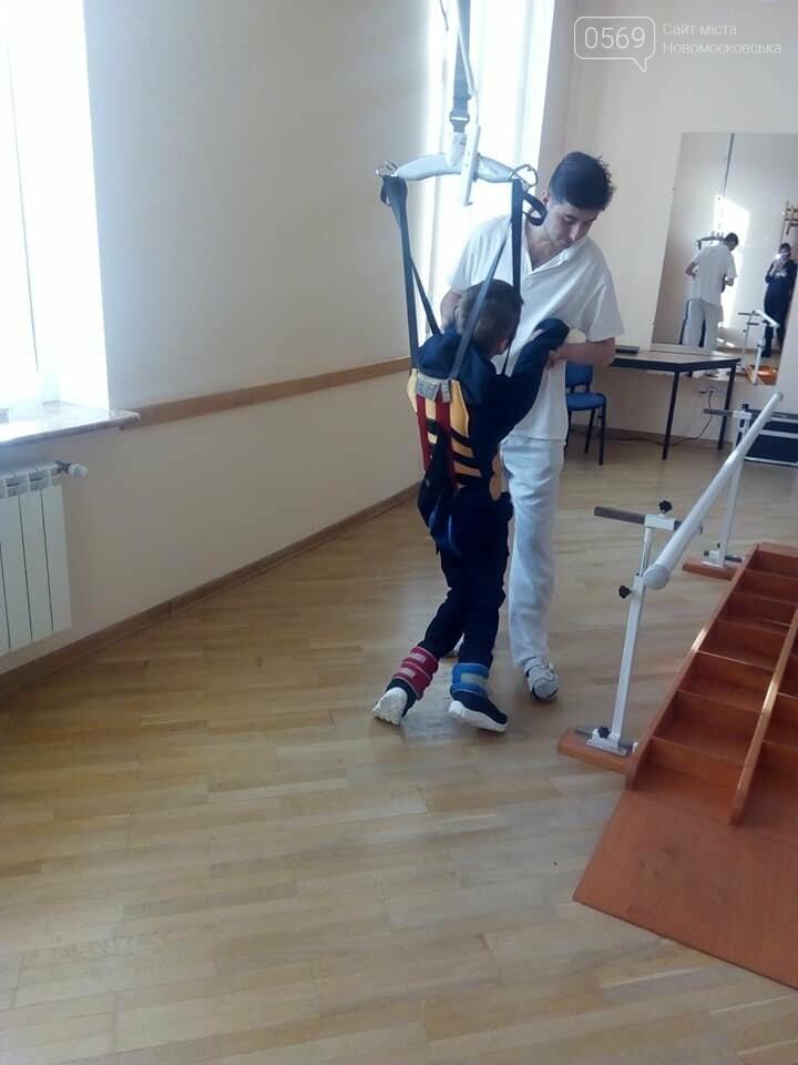 У Новомосковську потребує коштів на  лікування 16-річний хлопець з ДЦП: ДОПОМОЖЕМО, фото-2