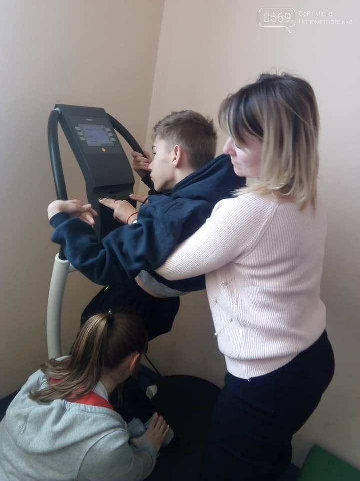 У Новомосковську потребує коштів на  лікування 16-річний хлопець з ДЦП: ДОПОМОЖЕМО, фото-3
