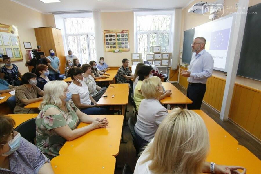 Вилкул: «Наш Блок «Украинская перспектива» внедрит страховую медицину в Днепропетровской области и запрет на закрытие учебных заведений», фото-1