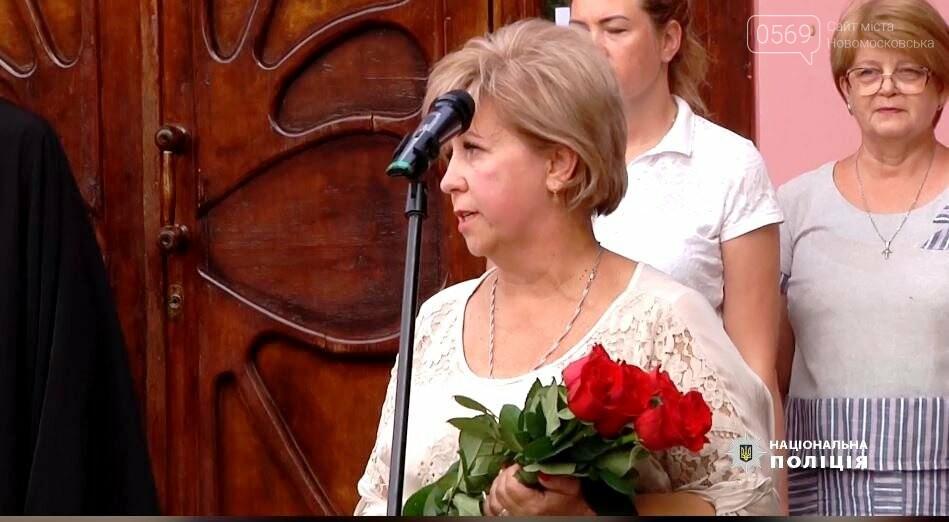 У Новомосковську відкрили Меморіальну дошку в пам'ять про загиблого поліцейського Дарвіна Потуданського, фото-2