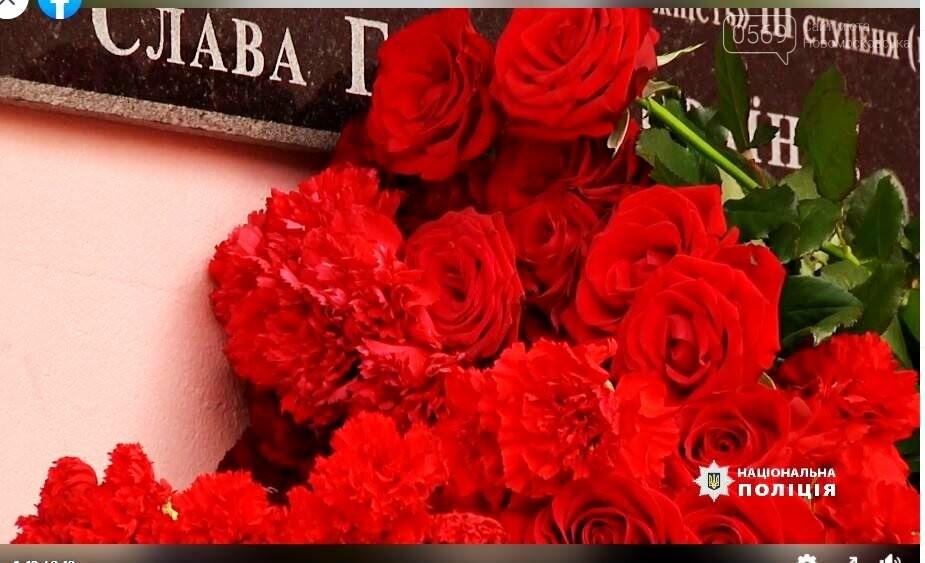 У Новомосковську відкрили Меморіальну дошку в пам'ять про загиблого поліцейського Дарвіна Потуданського, фото-4