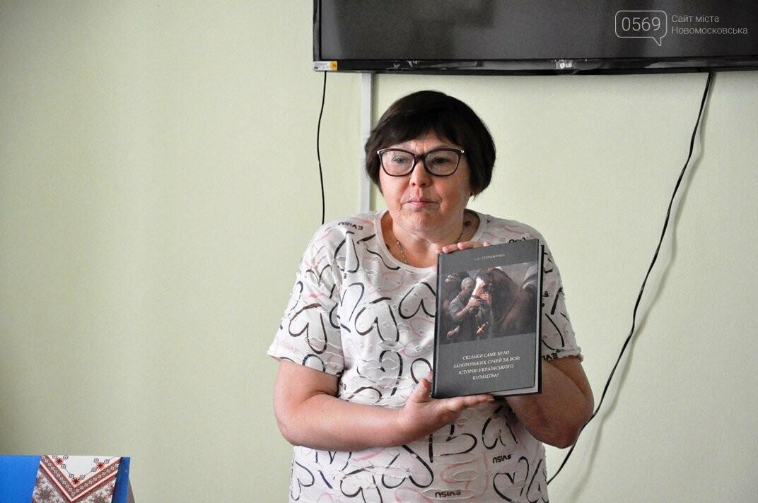 У Новомосковській центральній бібліотеці говорили про козацьку славу рідної землі, фото-4