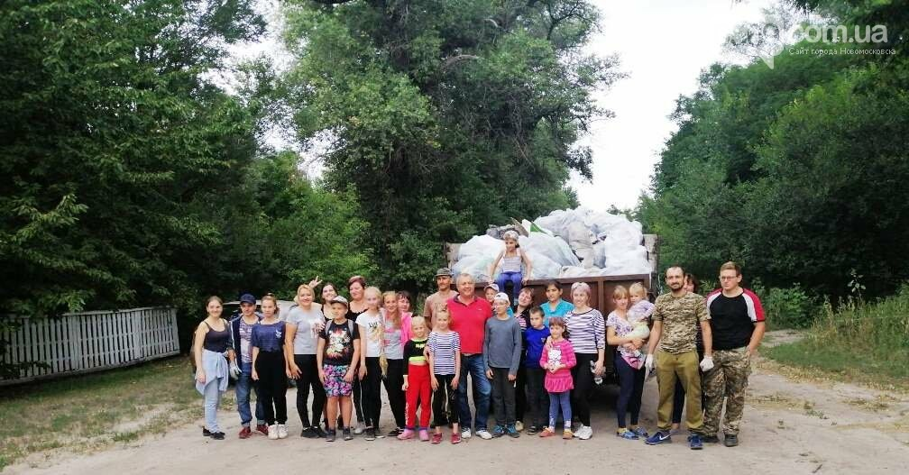 Молодь Знаменівки очистила від сміття частину лісового масиву Новомосковщини, фото-2