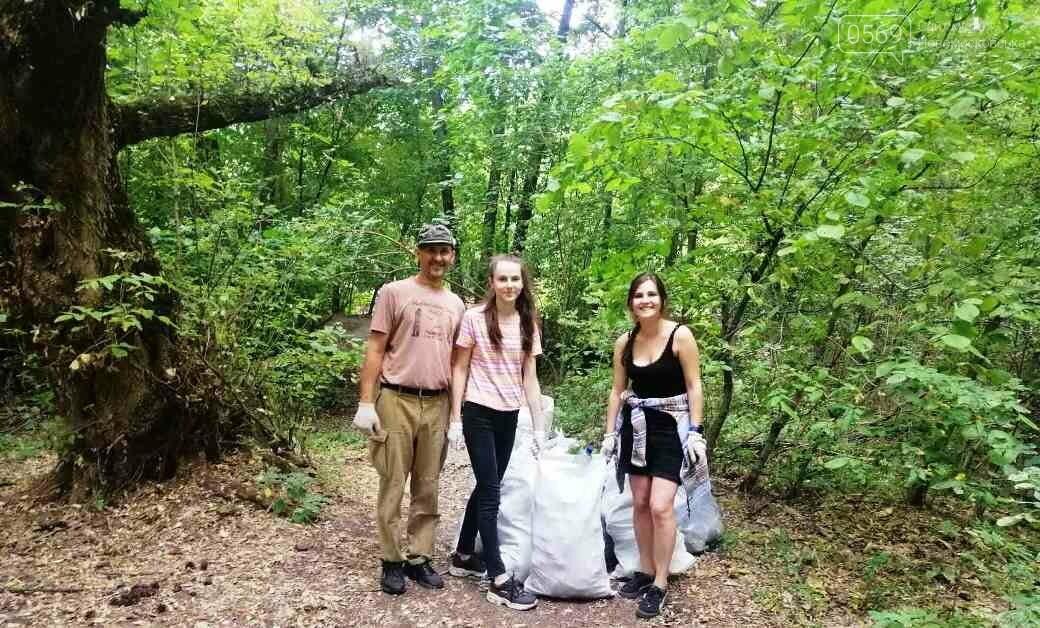 Молодь Знаменівки очистила від сміття частину лісового масиву Новомосковщини, фото-3