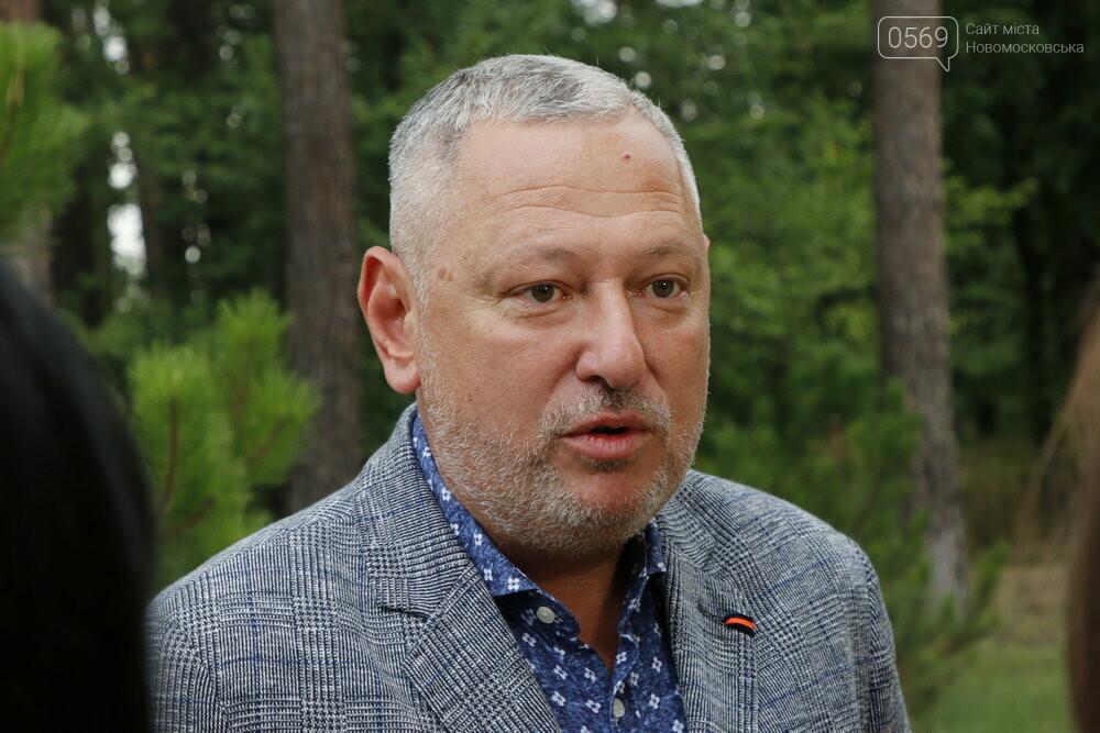 Блок Вилкула представил команду, которая пойдет на выборы в Новомосковске и Новомосковском районе, фото-1
