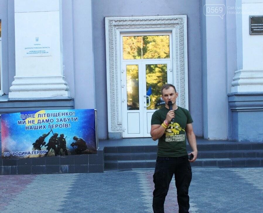 Ветерани АТО/ООС та родини загиблих Героїв  Новомосковщини провели акцію біля мерії міста: ФОТО , фото-4