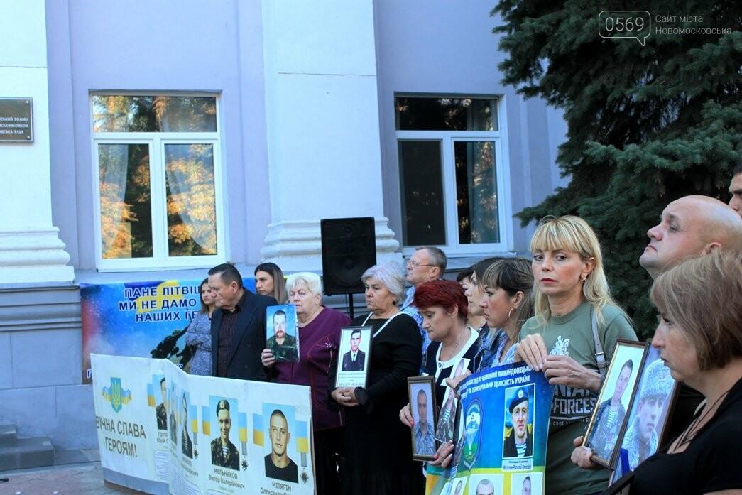 Ветерани АТО/ООС та родини загиблих Героїв  Новомосковщини провели акцію біля мерії міста: ФОТО , фото-3