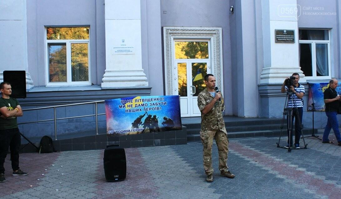 Ветерани АТО/ООС та родини загиблих Героїв  Новомосковщини провели акцію біля мерії міста: ФОТО , фото-9