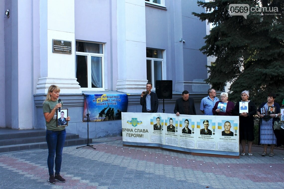 Ветерани АТО/ООС та родини загиблих Героїв  Новомосковщини провели акцію біля мерії міста: ФОТО , фото-14
