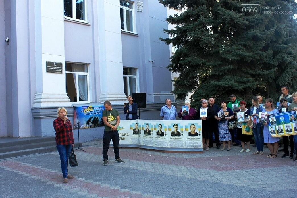 Ветерани АТО/ООС та родини загиблих Героїв  Новомосковщини провели акцію біля мерії міста: ФОТО , фото-19