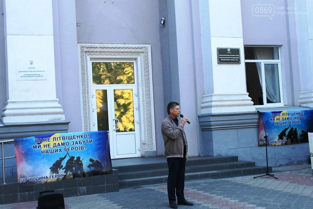 Ветерани АТО/ООС та родини загиблих Героїв  Новомосковщини провели акцію біля мерії міста: ФОТО , фото-17