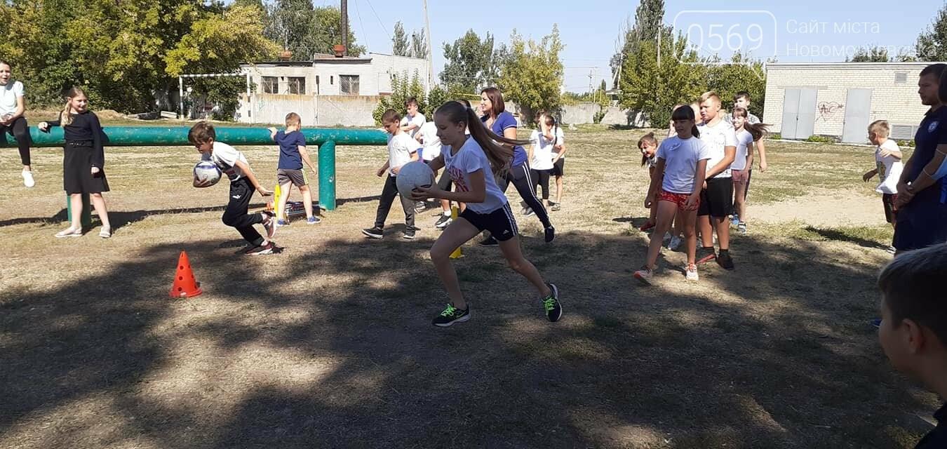 На мікрорайоні Кулебівка міста Новомосковська пройшла спартакіада серед п'ятикласників, фото-3