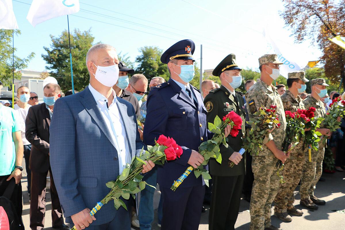 У Дніпрі відбулось урочисте відкриття свята «День міста – 2020»: ФОТО, фото-3