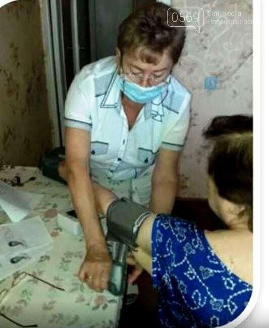 У Новомосковську на соціальний захист населення витрачають майже 80 % бюджету, фото-1