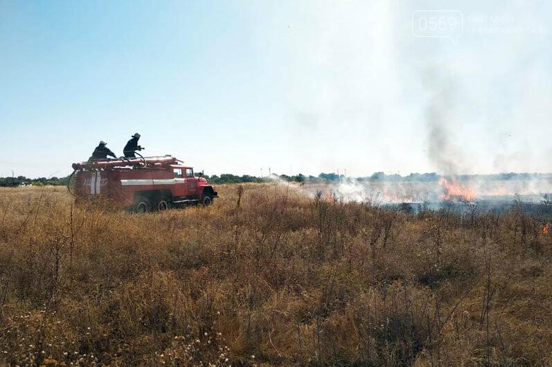 Надзвичайники Дніпропетровщини звертаються до свідомості громадян: кількість пожеж в екосистемах невпинно зростає (ФОТО, ВІДЕО), фото-1