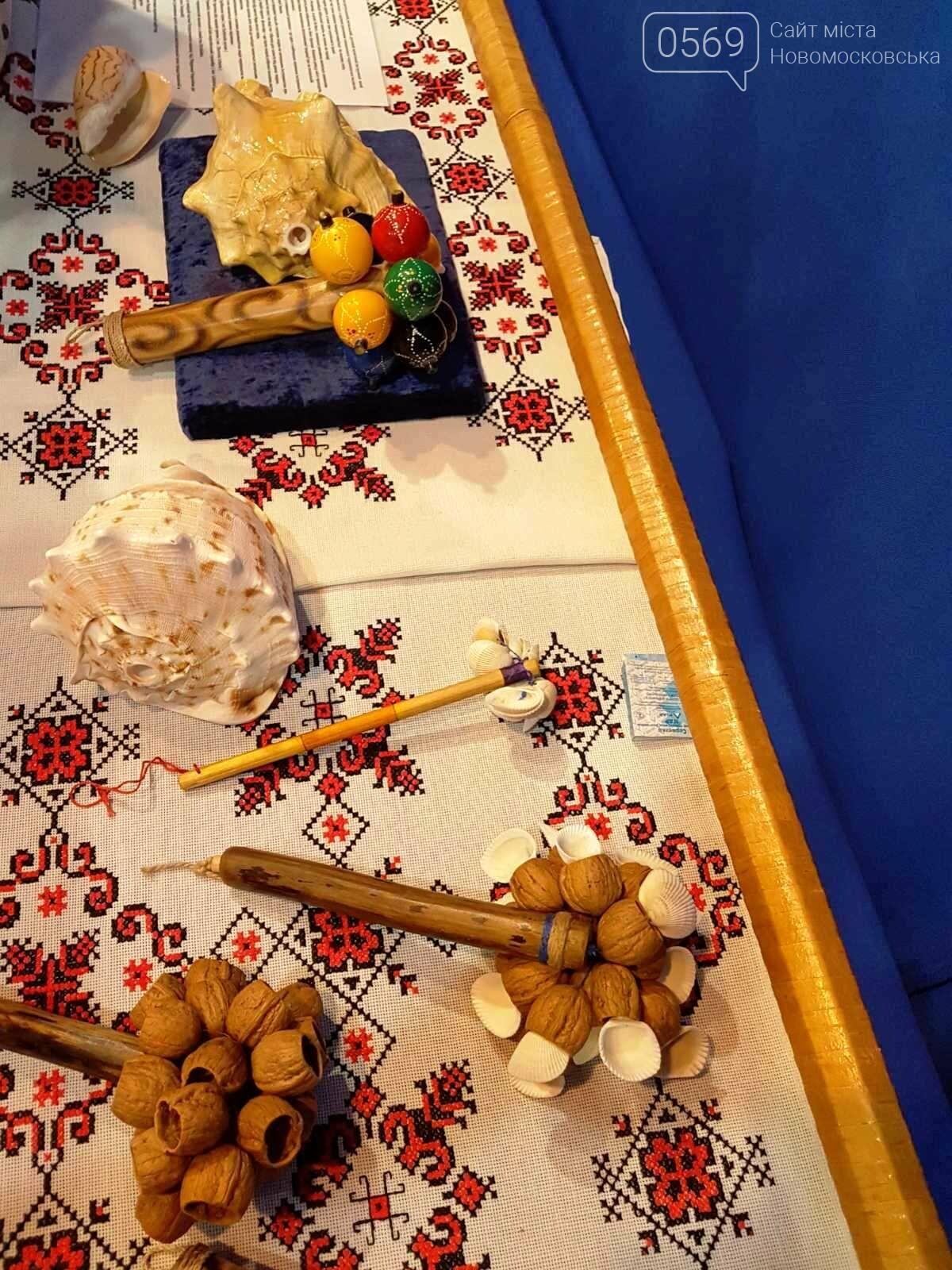 Учні Новомосковської мистецької школи відвідали виставку народних інструментів, фото-4