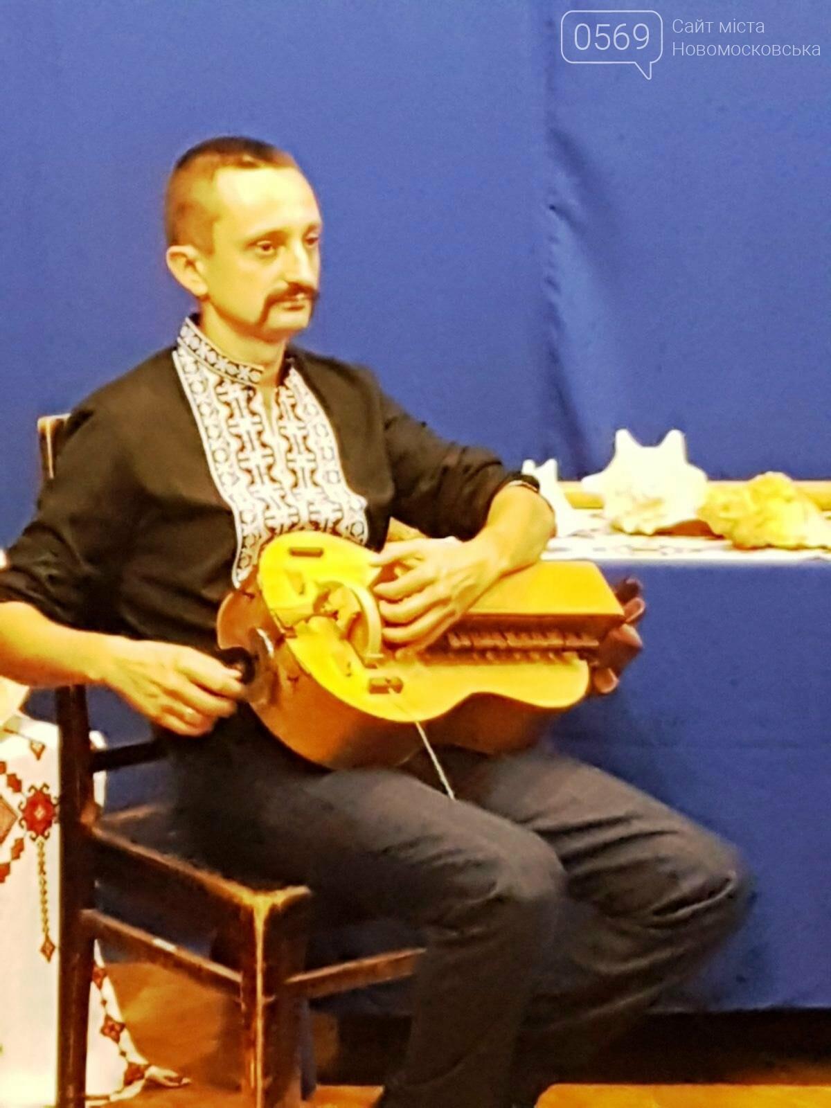 Учні Новомосковської мистецької школи відвідали виставку народних інструментів, фото-3