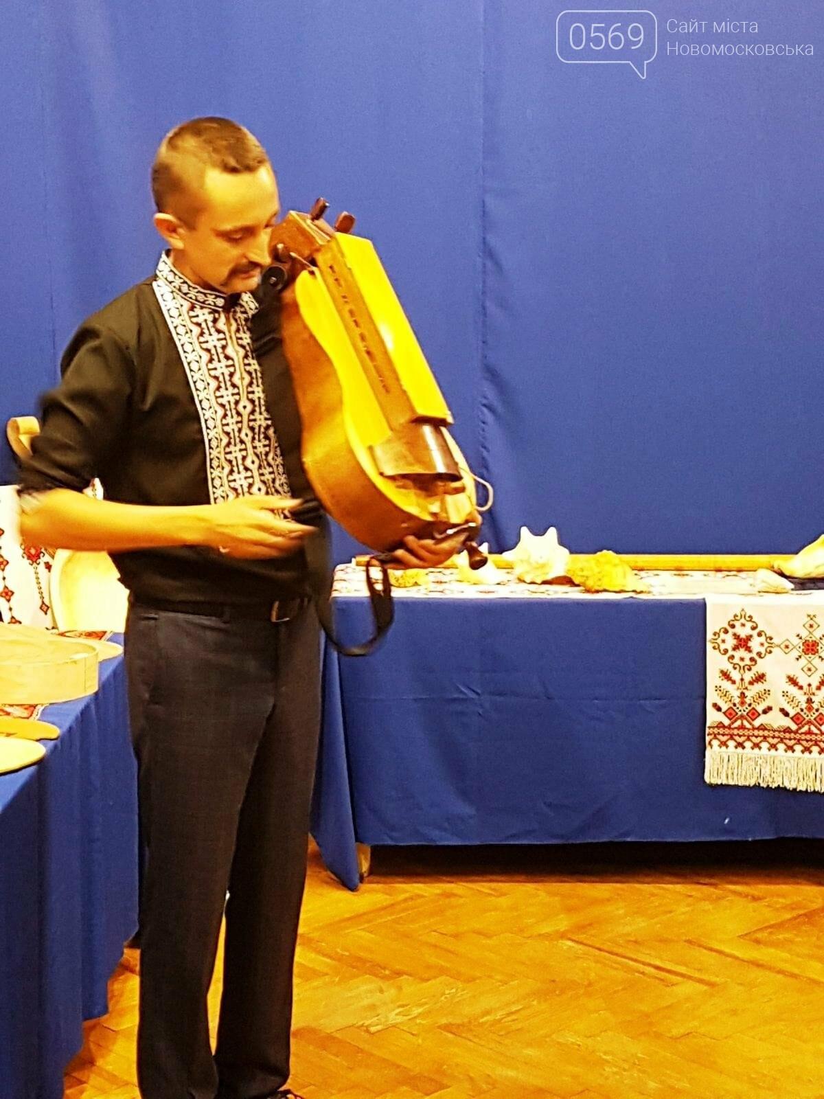Учні Новомосковської мистецької школи відвідали виставку народних інструментів, фото-1