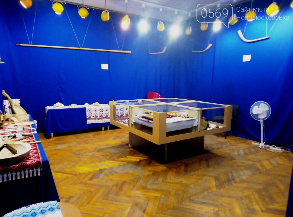 """Історичному музею Новомосковська складно працювати без """"Сучасної виставкової зали-лекторію"""": у закладі закликають підтримати їх проект , фото-2"""