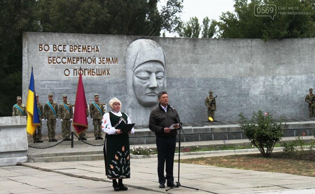 У Новомосковську з нагоди Дня міста пройшов мітинг пам'яті: ФОТО, фото-5