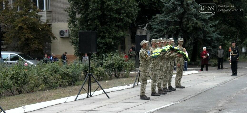 У Новомосковську з нагоди Дня міста пройшов мітинг пам'яті: ФОТО, фото-4