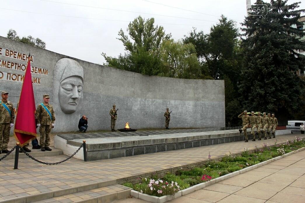 У Новомосковську з нагоди Дня міста пройшов мітинг пам'яті: ФОТО, фото-2