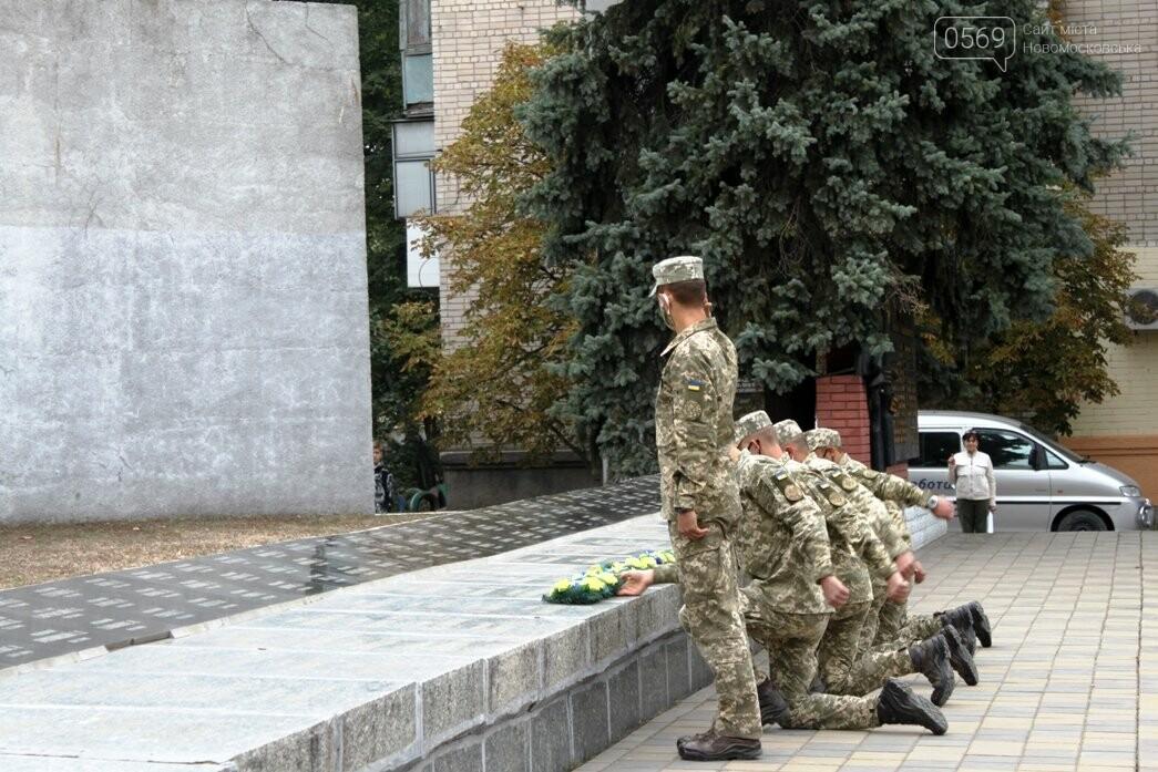 У Новомосковську з нагоди Дня міста пройшов мітинг пам'яті: ФОТО, фото-1