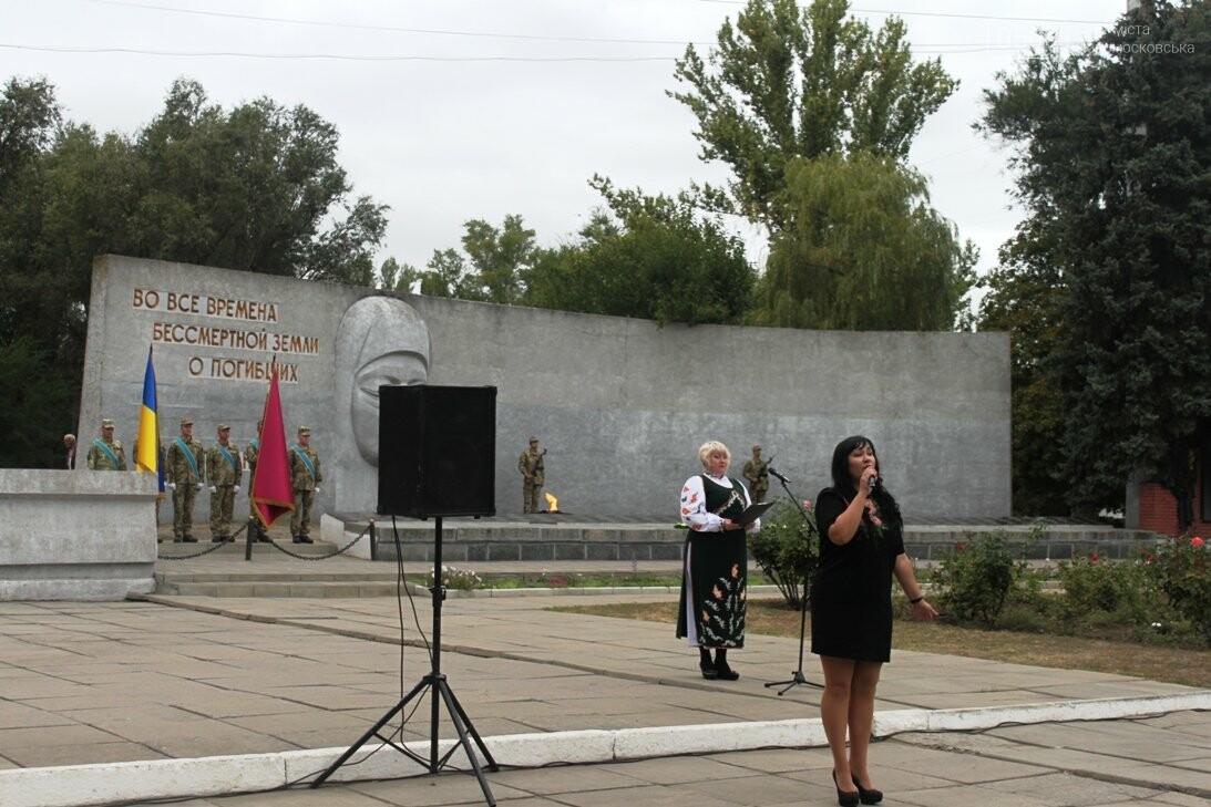 У Новомосковську з нагоди Дня міста пройшов мітинг пам'яті: ФОТО, фото-10