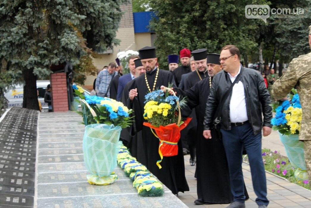 У Новомосковську з нагоди Дня міста пройшов мітинг пам'яті: ФОТО, фото-8