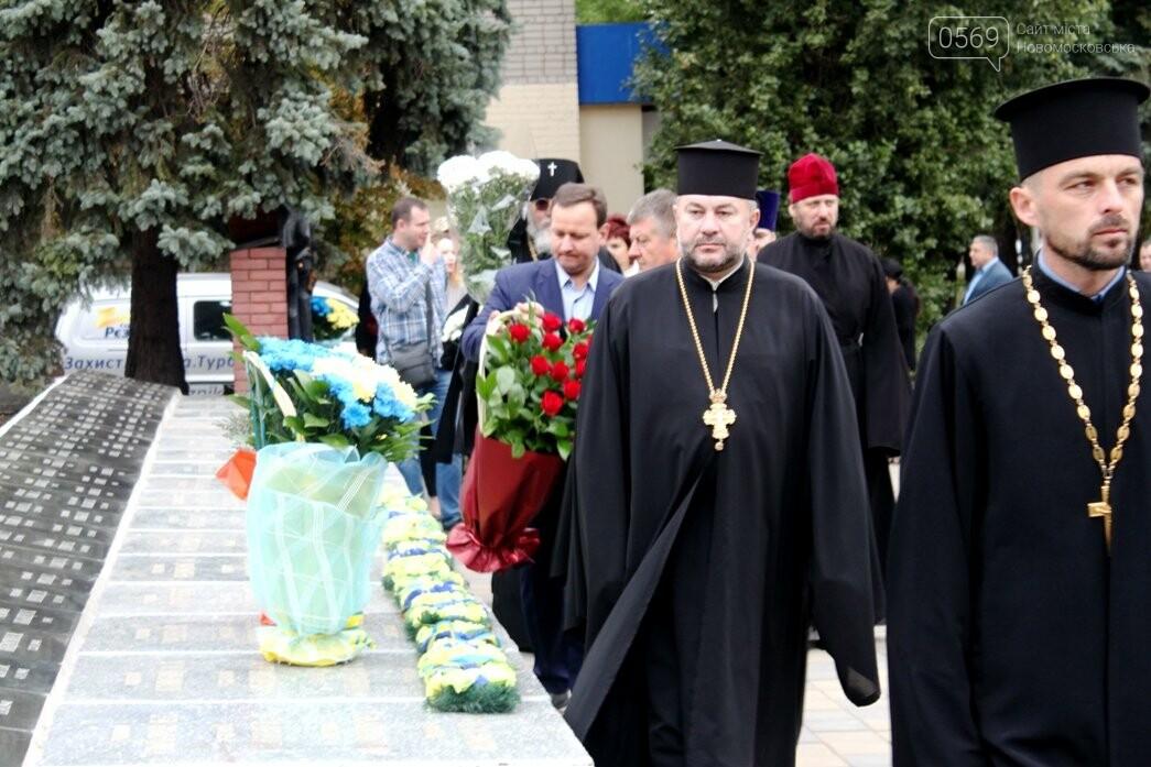 У Новомосковську з нагоди Дня міста пройшов мітинг пам'яті: ФОТО, фото-7