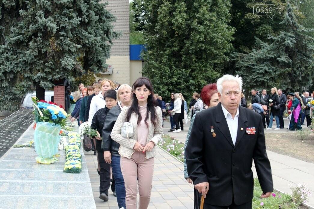 У Новомосковську з нагоди Дня міста пройшов мітинг пам'яті: ФОТО, фото-15