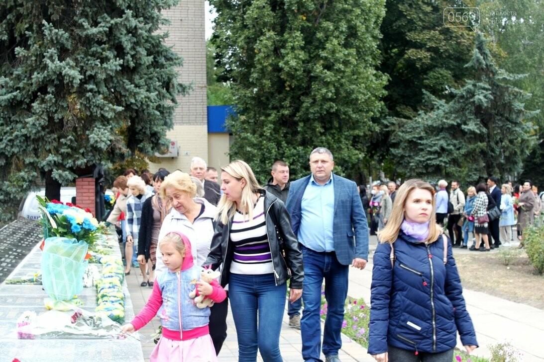 У Новомосковську з нагоди Дня міста пройшов мітинг пам'яті: ФОТО, фото-14