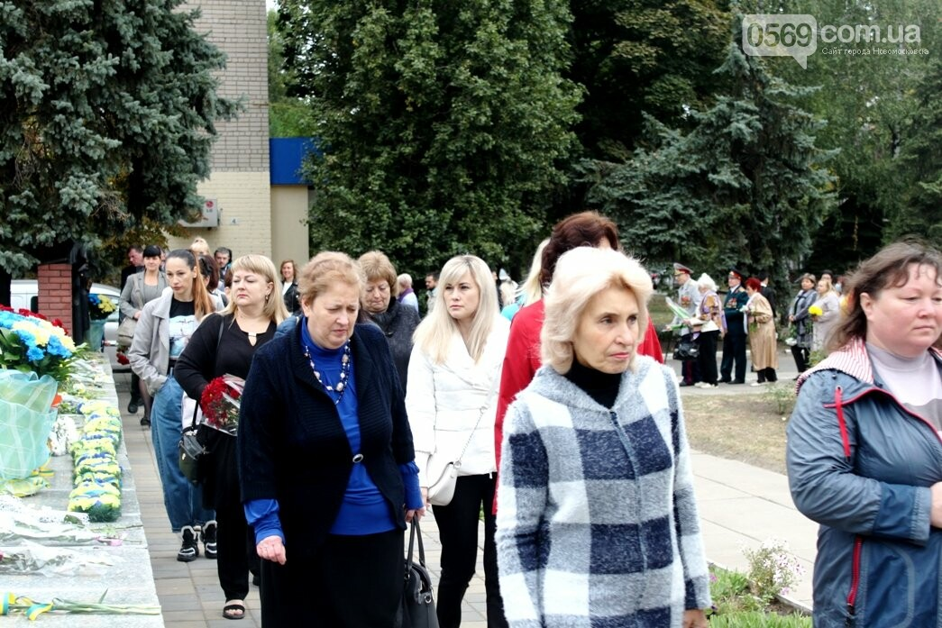 У Новомосковську з нагоди Дня міста пройшов мітинг пам'яті: ФОТО, фото-13