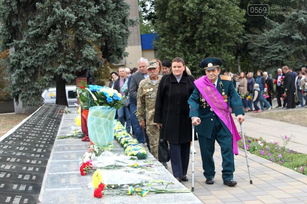 У Новомосковську з нагоди Дня міста пройшов мітинг пам'яті: ФОТО, фото-12