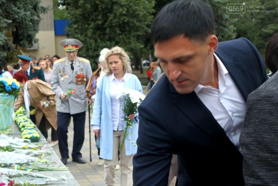 У Новомосковську з нагоди Дня міста пройшов мітинг пам'яті: ФОТО, фото-18