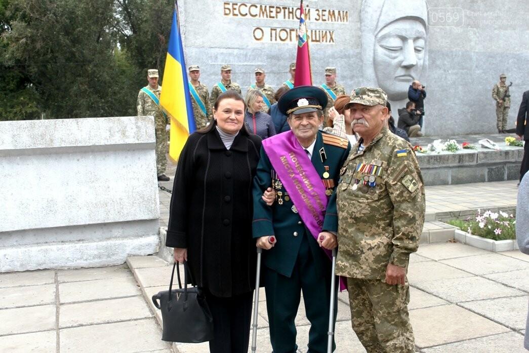 У Новомосковську з нагоди Дня міста пройшов мітинг пам'яті: ФОТО, фото-17