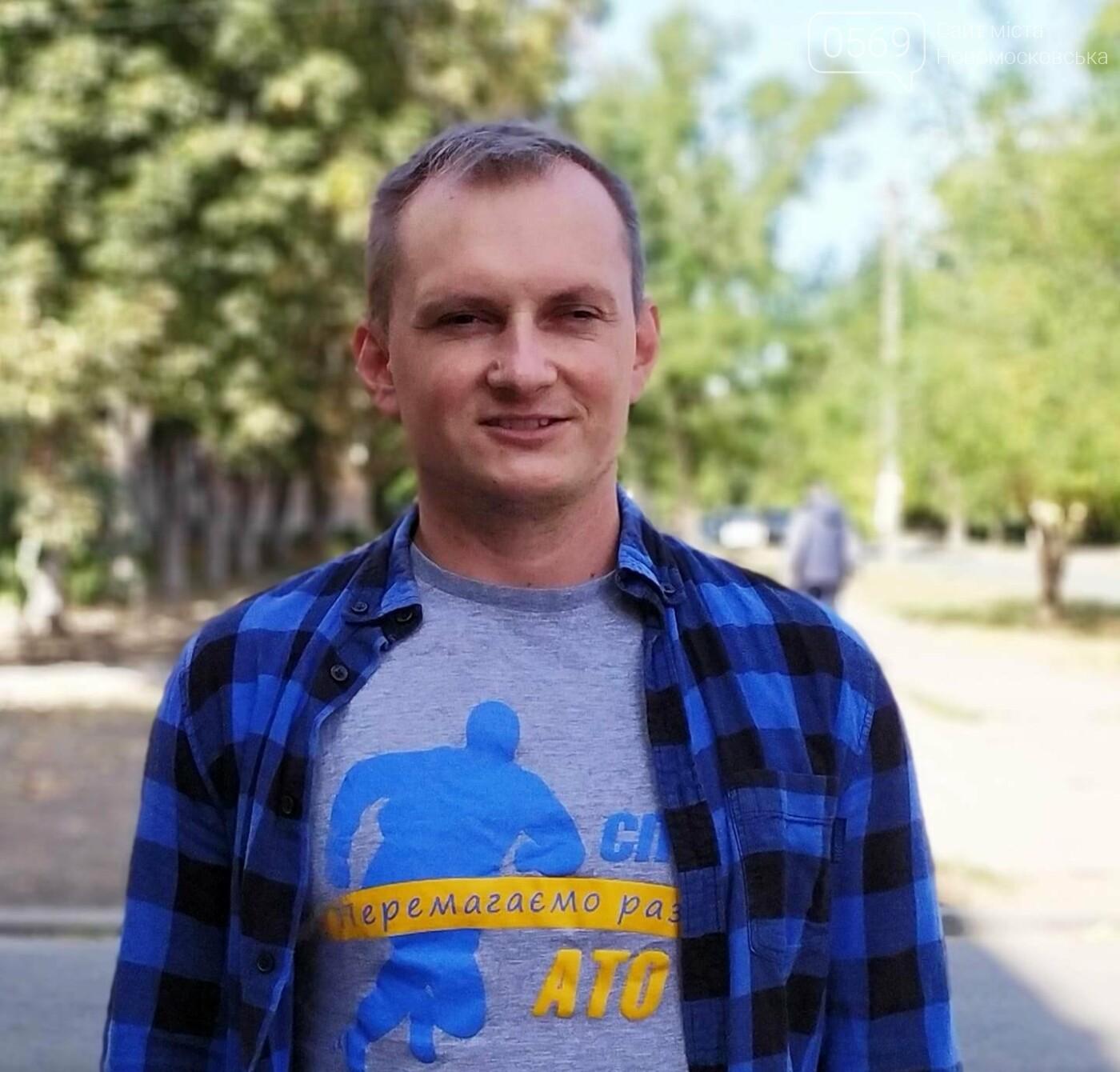 У Новомосковську на постійній основі запрацює Тренінг-центр з надання першої домедичної допомоги, фото-1