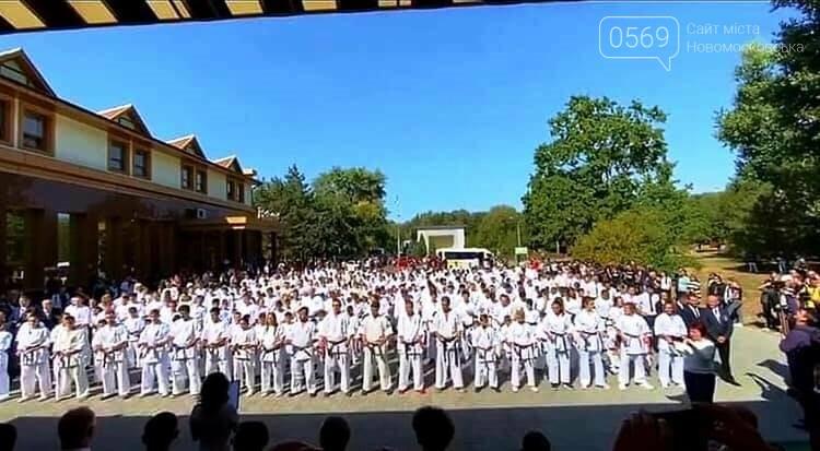 Новомосковський «Sentoki Club» здобув на всеукраїнському турнірі 2 золота і бронзу, фото-1