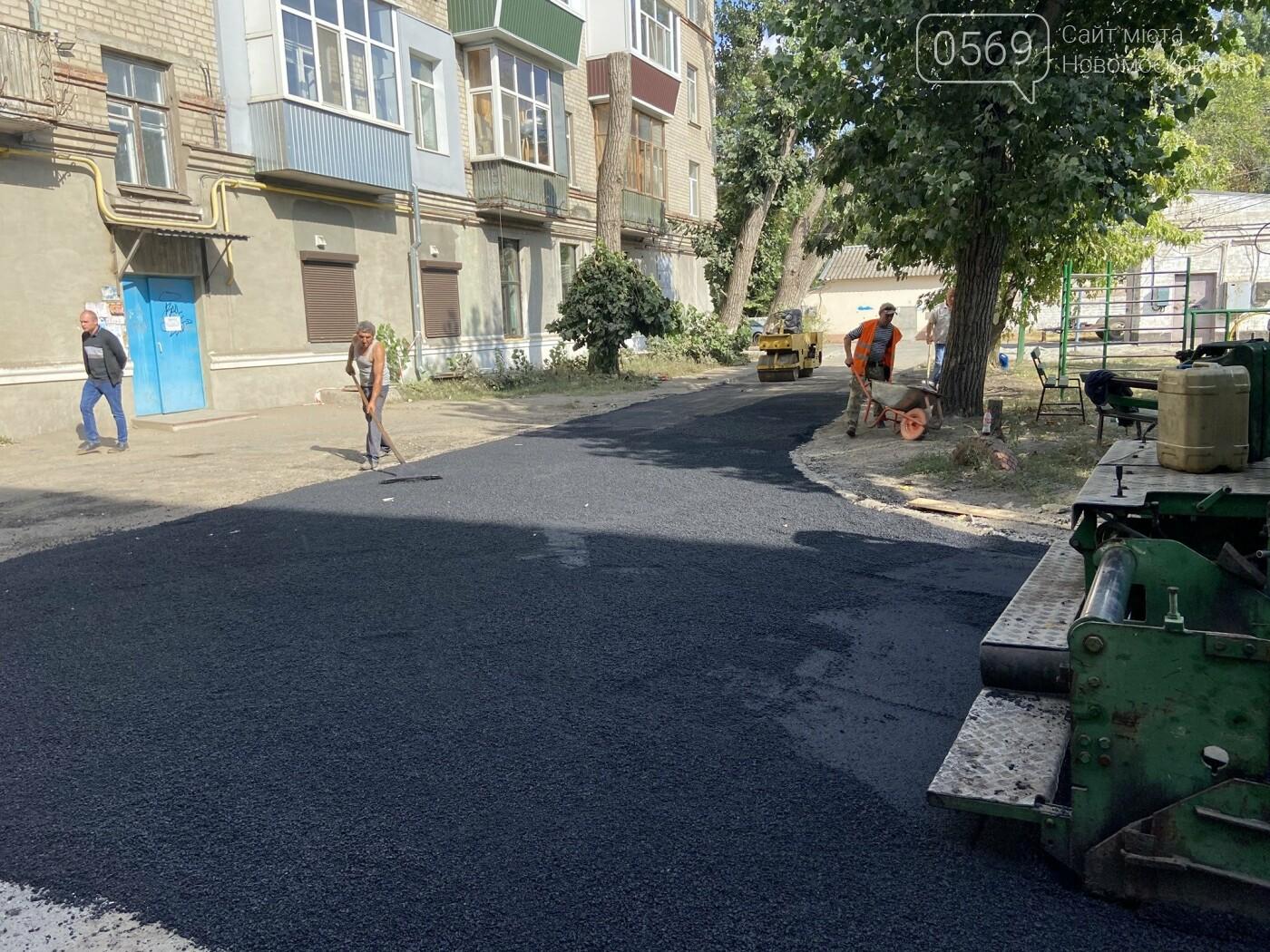 У Новомосковську розпочали поточний ремонт одного з дворових проїздів, фото-4