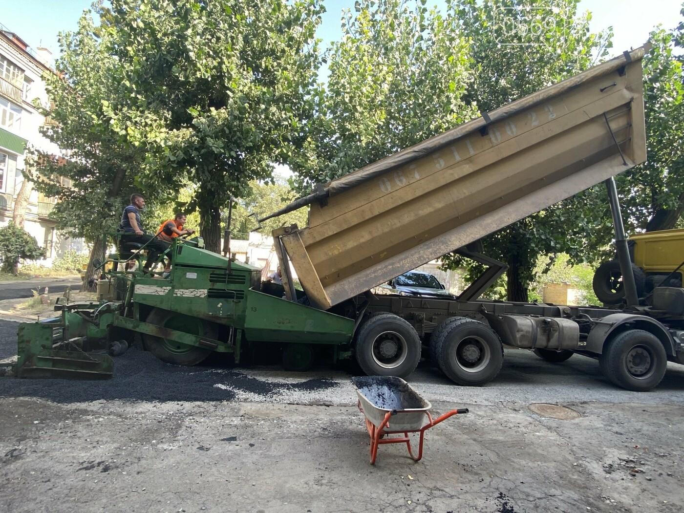 У Новомосковську розпочали поточний ремонт одного з дворових проїздів, фото-3