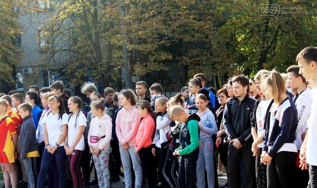 У Новомосковську полеглим на Донбасі землякам присвятили забіг пам'яті: ФОТОРЕПОРТАЖ, фото-5