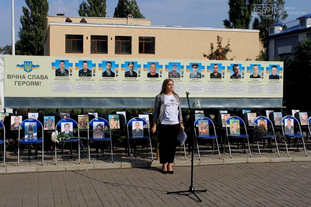 У Новомосковську полеглим на Донбасі землякам присвятили забіг пам'яті: ФОТОРЕПОРТАЖ, фото-4