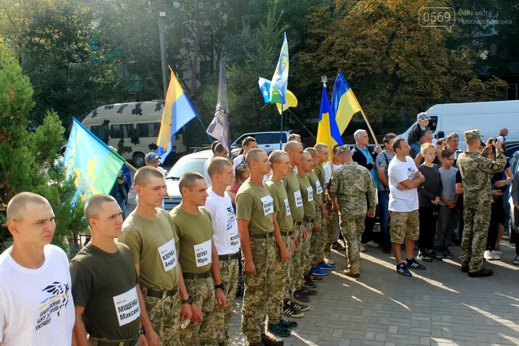 У Новомосковську полеглим на Донбасі землякам присвятили забіг пам'яті: ФОТОРЕПОРТАЖ, фото-13
